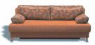Прямой диван Лерида вид спереди