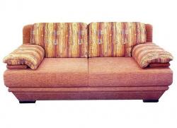 Прямой диван Дениа