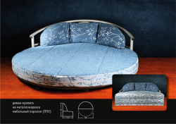 Диван на металлокаркасе  Диван-кровать Алина