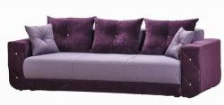 Прямой диван Феррари