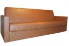 Прямой диван Офисный диван Ригель 2-х местный Офисный диван Ригель 2-х местный