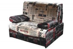 Прямой диван Вояж