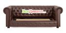 Прямой диван Честер (Chester) 3х местный, раскладной, коричневый вид спереди