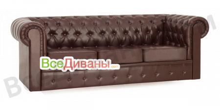 Прямой диван Честер (Chester) 3х местный, раскладной, коричневый коричневый