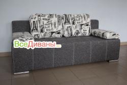 Прямой диван Оскар