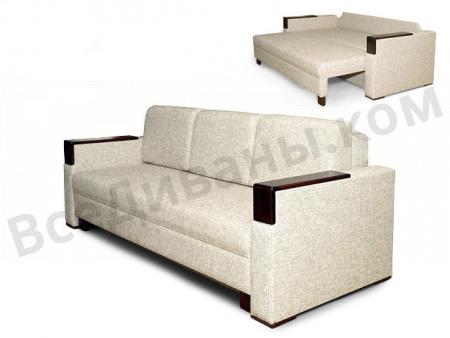 Прямой диван Сарагоса 1